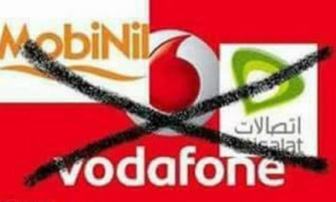 #مش_هانشحن... دعوات لمقاطعة شركات الهواتف النقالة بمصر