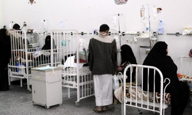 ارتفاع وفيات الكوليرا في اليمن إلى 2127 حالة