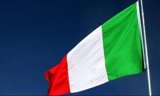 """إيطاليا تطرد مصريا لأسباب تتعلق بـ""""أمن الدولة"""""""
