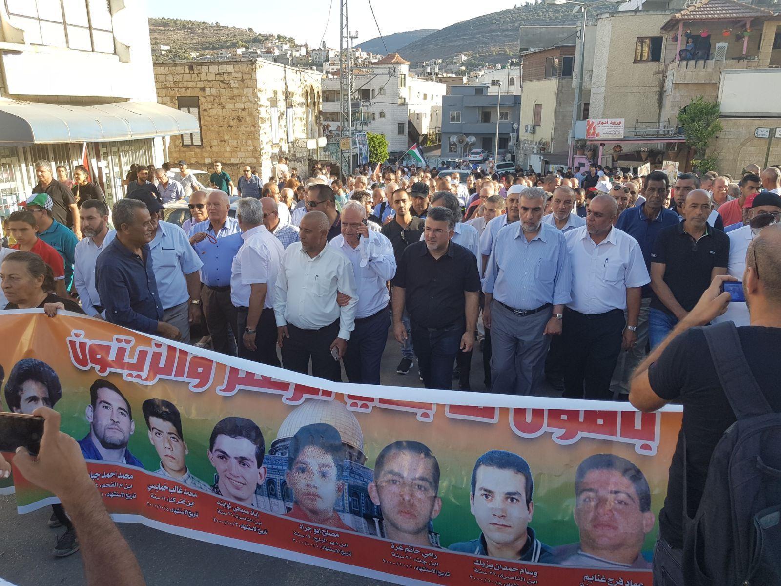 سخنين تحتضن المسيرة والمهرجان المركزي للذكرى الـ17 لهبة القدس والأقصى