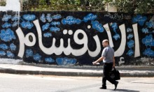 داخلية غزة تتأهب لاستقبال حكومة الوفاق الوطني