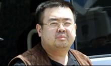ماليزيا: بدء محاكمة امرأتين باغتيال أخ زعيم كوريا الشمالية