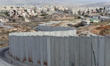 """خطة إسرائيلية لـ""""تقسيم القدس"""" بعزل الفلسطينيين بجدار"""