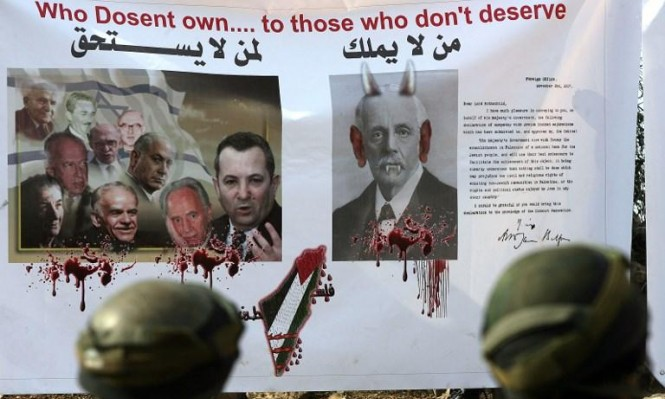 بلفور 100: حملة شعبية لفضح دور الاستعمار في نكبة الشعب الفلسطيني