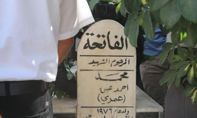 الذكرى الـ17 لهبة القدس والأقصى: زهور على أضرحة الشهداء