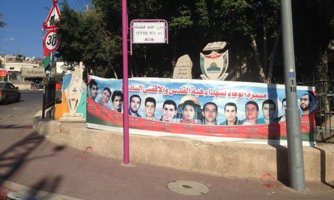 لجنة التوجيه: ندعو للمشاركة في إحياء ذكرى هبة القدس والأقصى