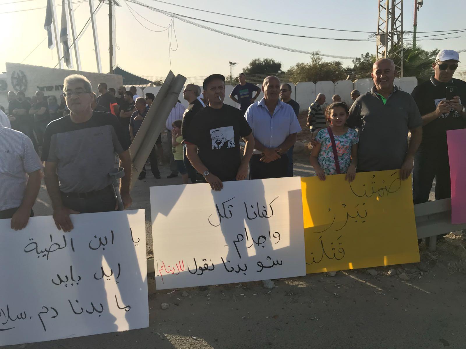 الطيبة: إغلاق شارع 444 احتجاجا على العنف والجريمة