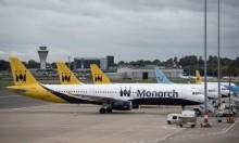 شركة مونراك البريطانية للطيران تعلن إفلاسها وتوقف جميع رحلاتها