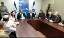 الحكومة الإسرائيلية تتغيب عن إحياء ذكرى قتلى 1973