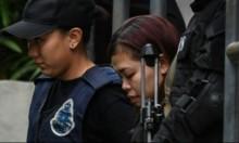 ماليزيا: بدء محاكمة قاتلتي كيم جونغ نام