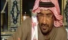 السلطات السعودية تسجن الشاعر فواز غسيلان بسبب تغريدة