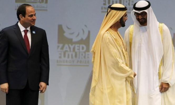 السيسي يسترضي الإمارات سياسيا واقتصاديا