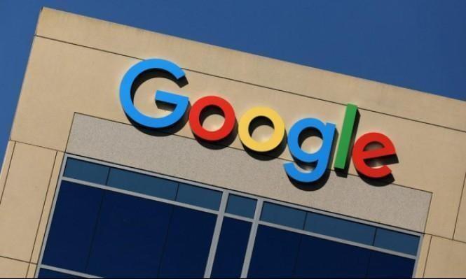 """""""جوجل تجري تغييرات على المقالات الإخبارية المجانية"""