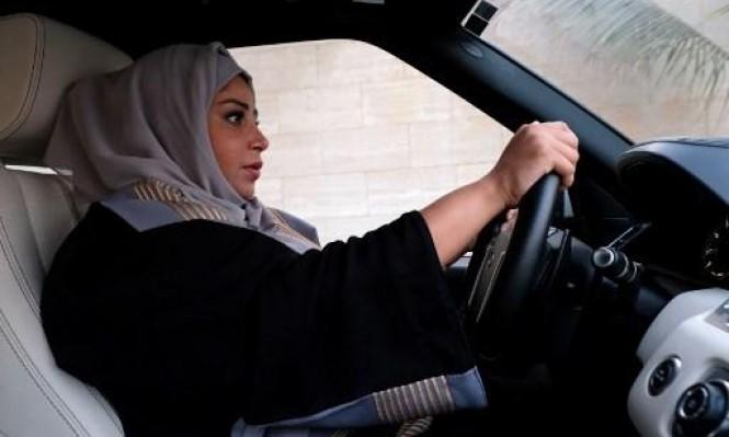 شرط يمكن المرأة السعودية من نيل رخصة قيادة فورية