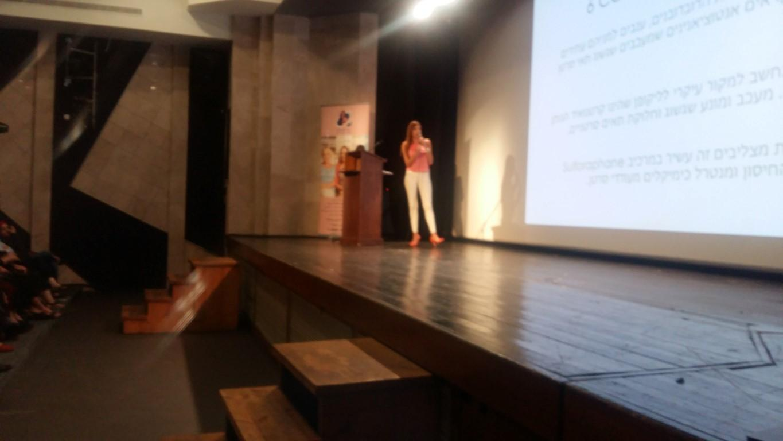 الناصرة: يوم دراسي حول سرطان الثدي