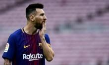 ميسي يثير قلق جماهير المنتخب الأرجنتيني