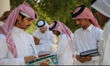 السلطات المصرية تمنع 190 طالباً قطرياً من استكمال دراستهم