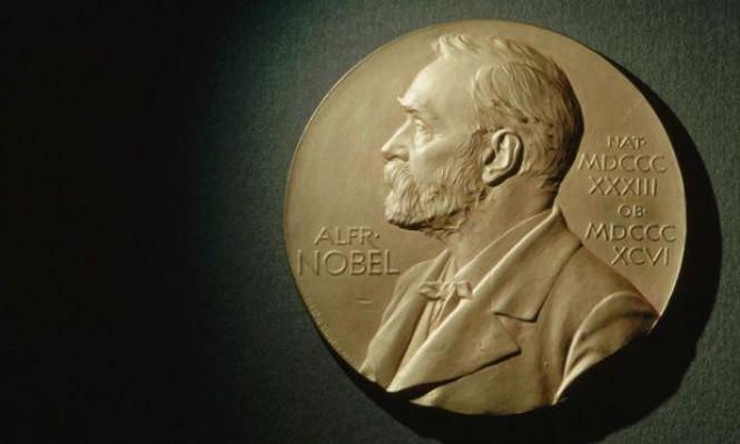 3 علماء أميركيون يتقاسمون جائزة نوبل للفيزياء