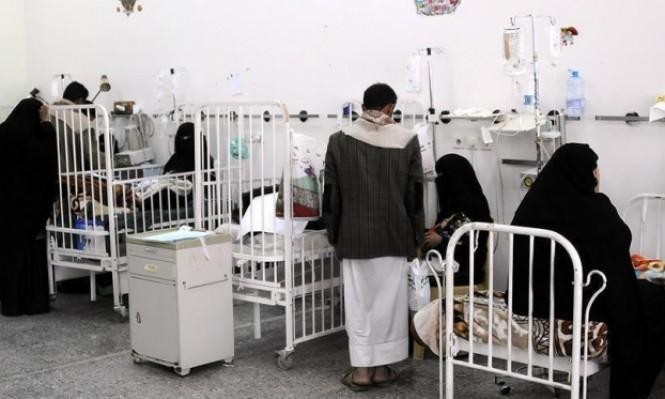 اليمن: 2134 حالة وفاة بسبب الكوليرا