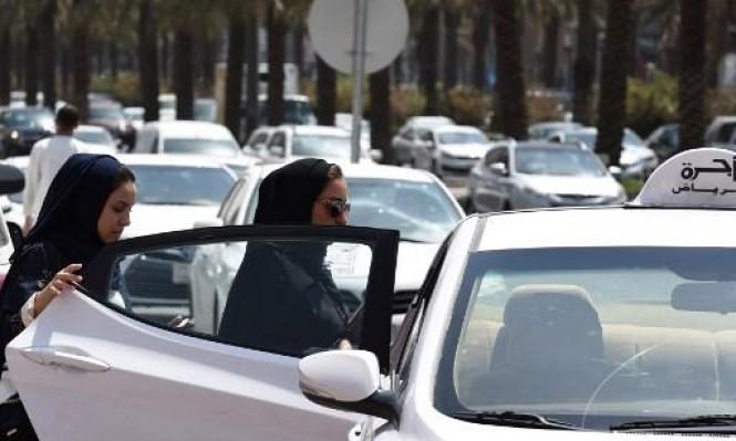 السعودية تنوي السماح للمرأة بقيادة سيارات الأجرة والنقل العمومي