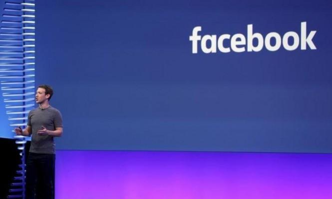 """10 ملايين مستخدم أميركي شاهدوا إعلانات """"روسية"""" على """"فيسبوك"""""""