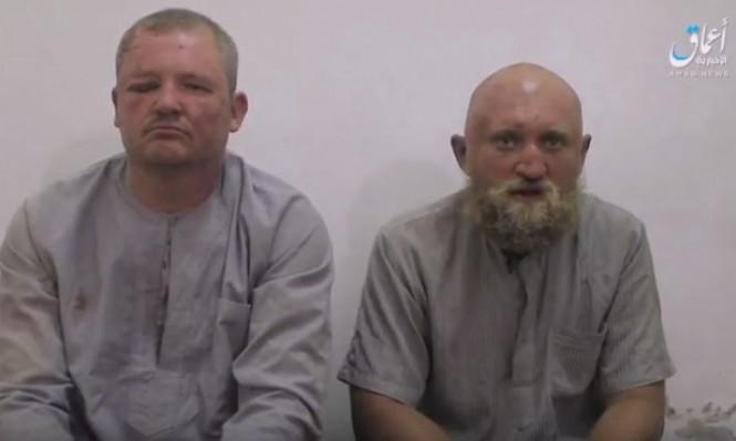 """""""داعش"""" ينشر فيديو يقول إنه لجنديين روسيين أسيرين"""