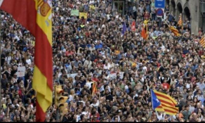كاتالونيا: مئات الآلاف يطالبون بخروج قوات الاحتلال