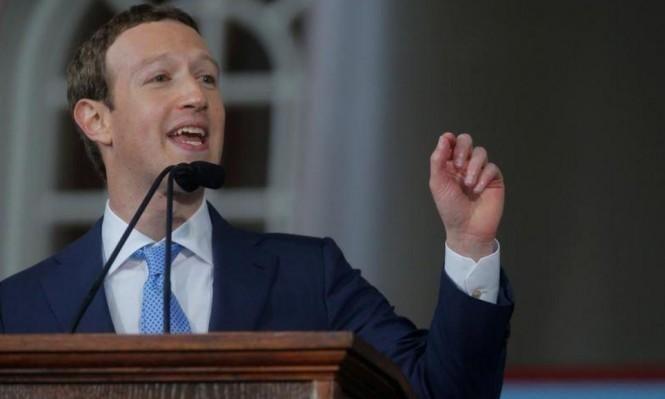 """ألف موظف جديد في """"فيسبوك"""" لمراقبة الإعلانات"""