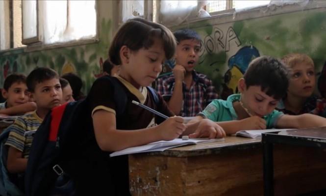 رغم الحصار والغلاء: أطفال الغوطة يقبلون على الدراسة