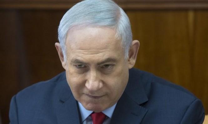 نتنياهو: لن نقبل أن يتصالح الفلسطينيون على حساب وجودنا