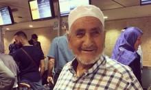 اختفاء الحاج محمد حردان إغبارية من معاوية في إسطنبول
