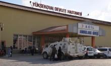 تركيا: مقتل 4 جنود وإصابة 4 آخرين بانفجار قنبلة