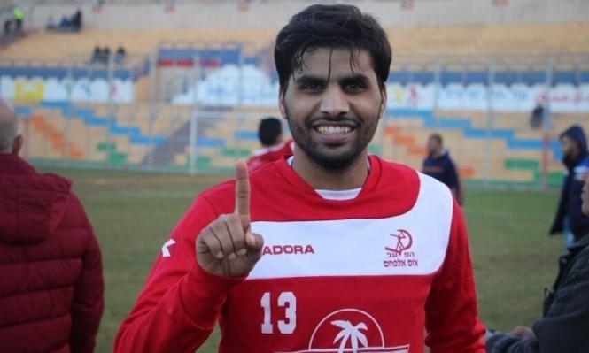 إسلام مواسي: علينا الفوز على هـ. كفر كنا من أجل الجماهير