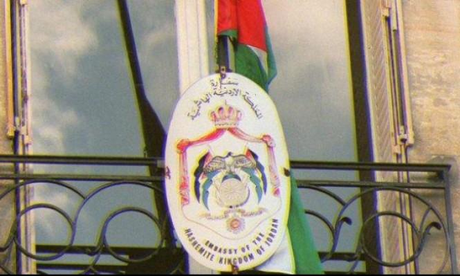 باريس: انفجار دراجة نارية أمام الملحقية العسكرية الأردنية