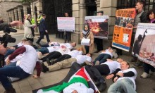 عريضة تطالب إيرلندا وقف تجارة السلاح مع إسرائيل