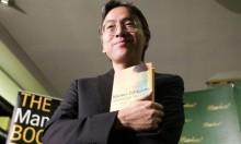 الكاتب البريطاني كازوإيشيغورو يحصد جائزة نوبل للآداب
