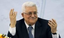"""عباس: اجتماع القاهرة سيبحث مع حماس سبل تمكين """"الوفاق"""""""