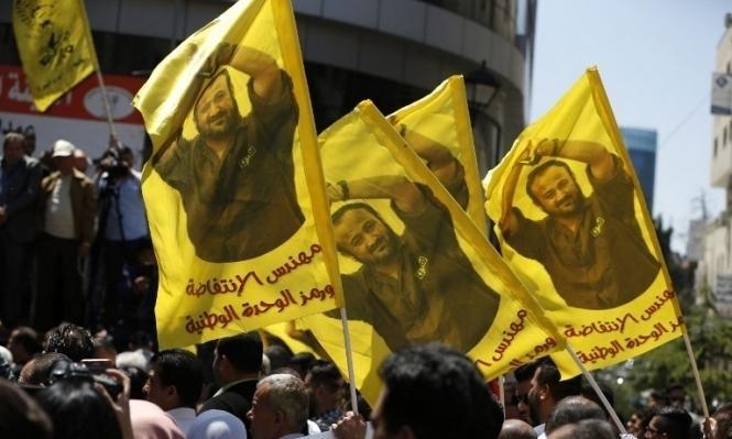 """البرغوثي: """"الوحدة الوطنية قانون الانتصار لحركات التحرر"""""""