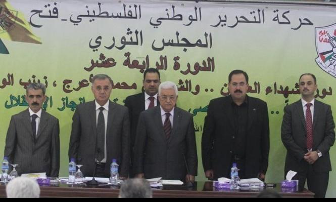 """""""ثوري فتح"""" يبحث المصالحة قبيل قمة القاهرة مع حماس"""