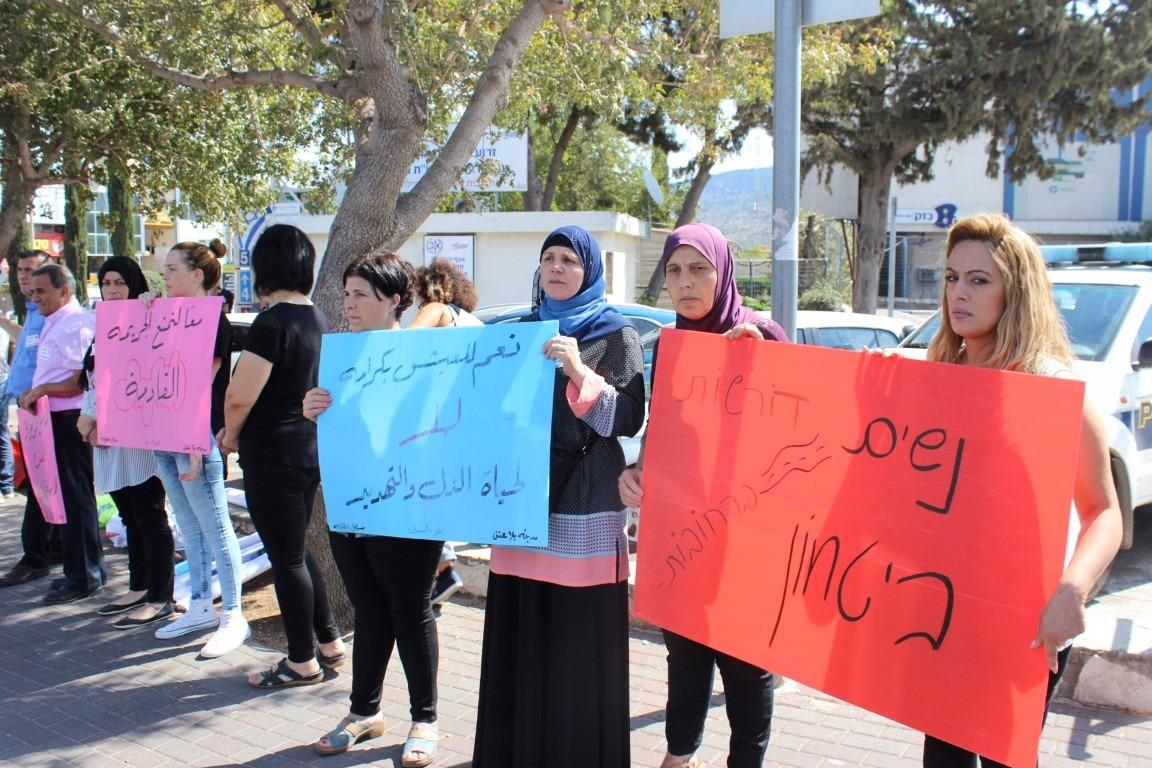 استمرار الوقفات الاحتجاجية ضد العنف والجريمة مقابل شرطة كرميئيل