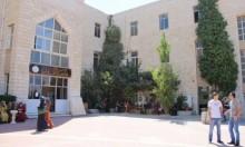تطبيق يكشف عن سرطان الثدي لباحثين فلسطينيين