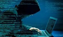 سرقة معلومات فائقة السرية وروسيا المتهمة