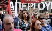 مظاهرات للممرضات ضد التقشف في أثينا