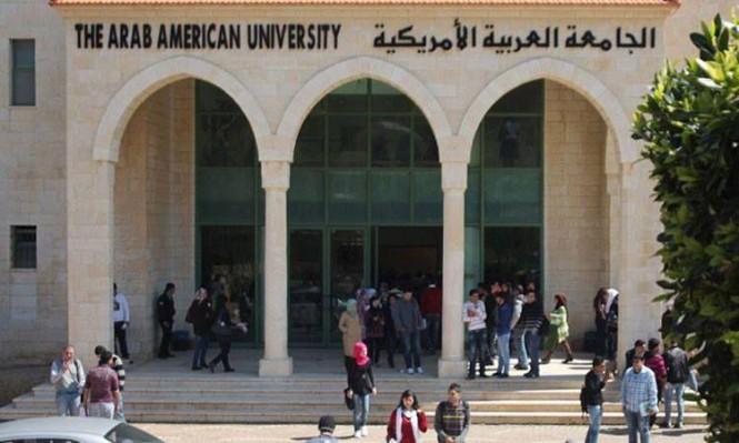 الإضراب في الجامعة الأميركية في جنين مستمر لليوم الخامس على التوالي