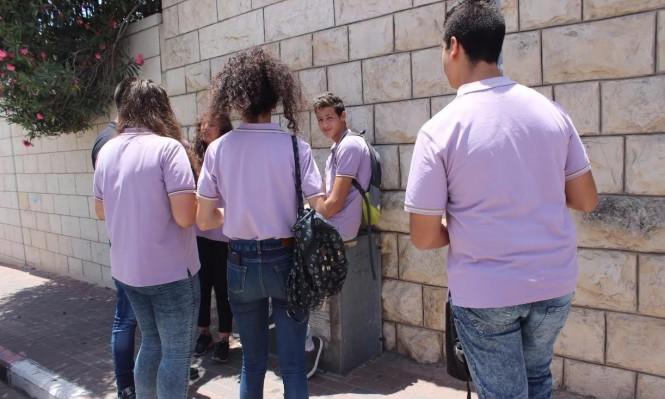 الناصرة: اتحاد لجان أولياء أمور الطلاب يدعو لانتخاب اللجان