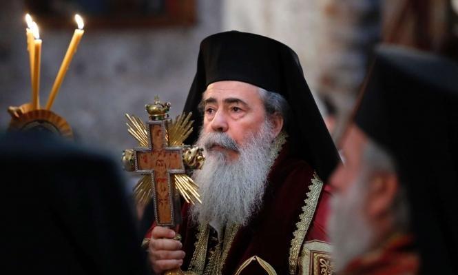 مجلس الطائفة الأرثوذكسية بالناصرة: زيارة ثيوفيلوس للرينة مرفوضة