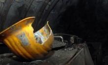 مقتل 6 بانهيار منجم في كولومبيا