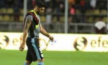 برشلونة يتلقى نبأ سارا بشأن سواريز