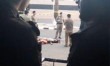 السعودية تؤكد مقتل حارسين بهجوم على القصر الملكي بجدة