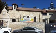 الرينة: حراك الحقيقة والقوى الوطنية تدعو للتظاهر ضد زيارة ثيوفيلوس